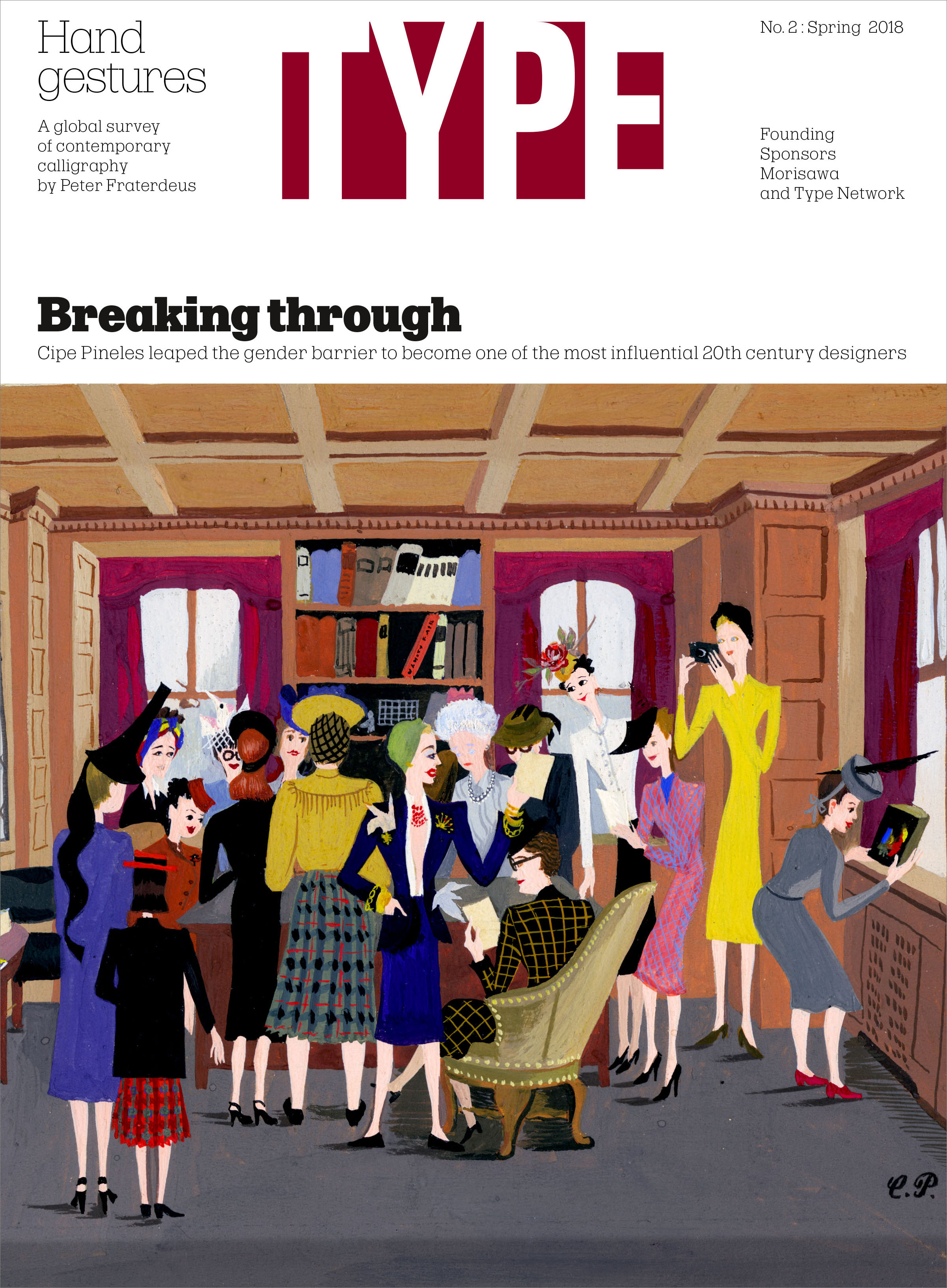 TYPE Nº2 cover