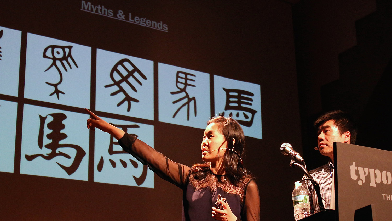 YuJune Park & Casper Lam speaking at Typographics NYC 2016. Photo © 2016 Henrique Nardi.